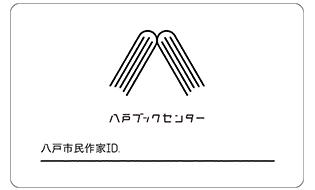 カンヅメカード