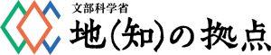 02_地(知)の拠点ロゴ